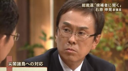 石原伸晃_convert_20121224004812