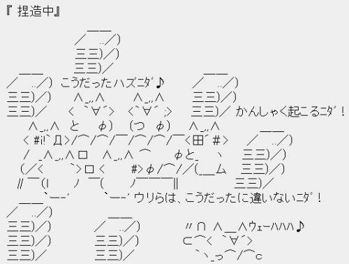 捏造中_convert_20130204131717