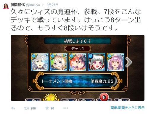 無題_convert_20141001121852