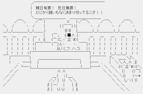 ニダ判決_convert_20141009142527