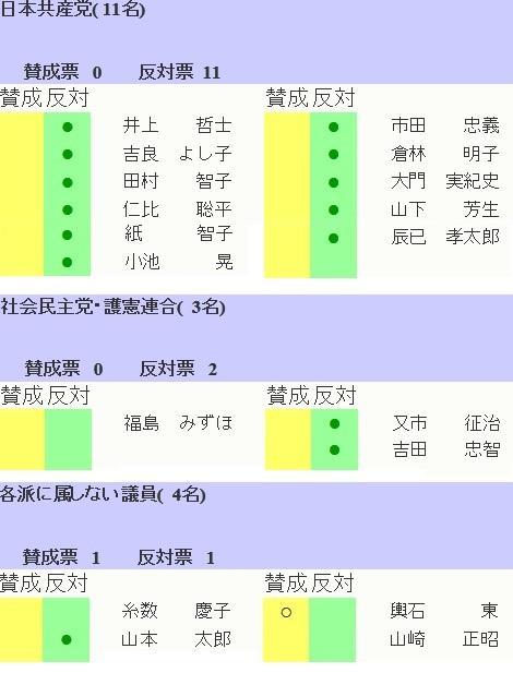 無題_convert_20141115134437