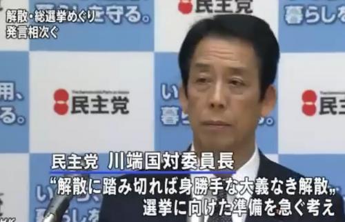 川端_convert_20141120124306