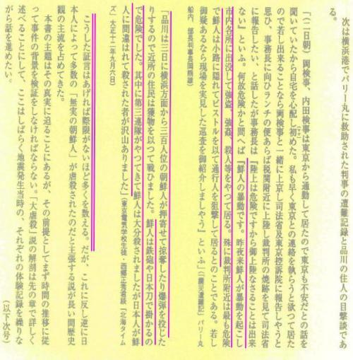 2b44eb42_convert_20120613002046.jpg