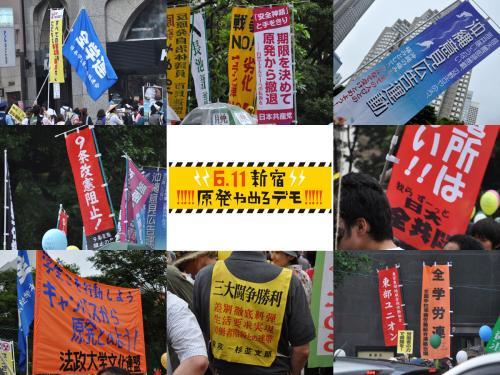 611_shinjuku_kyokusa_convert_20120406141720.jpg