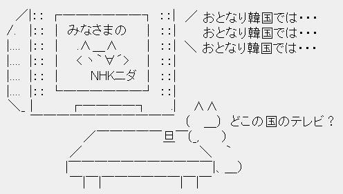 NHK_convert_20130313113058.jpg