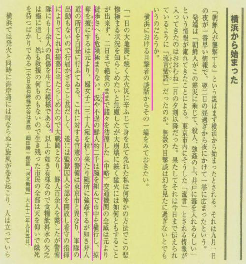b6b9f05a_convert_20120613002313.jpg