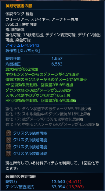 14011908.png