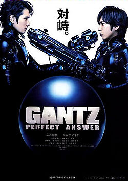 250px-Gantz2-perfect_answer.jpg