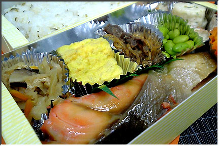 金兵衛の鮭弁当