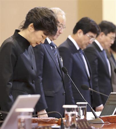 アホ丸出し、韓国朴大統領