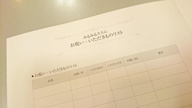 DSC_9403のコピー