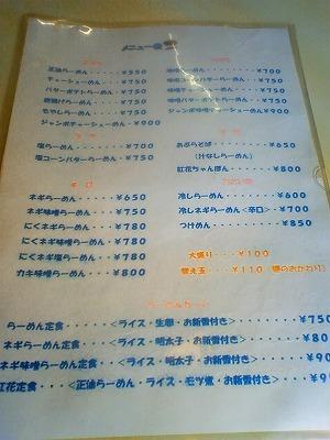 201111101250000.jpg