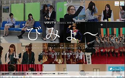 650f8_293_akb_bimyou1013.jpg