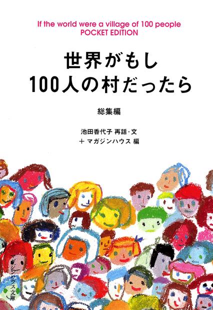 7004.jpg