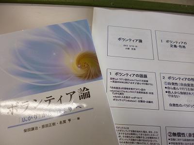 P1010086.jpg