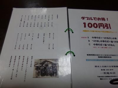 P1010731.jpg