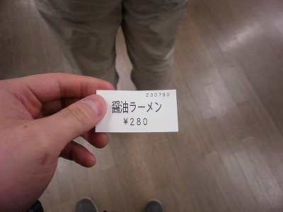 P1090031.jpg