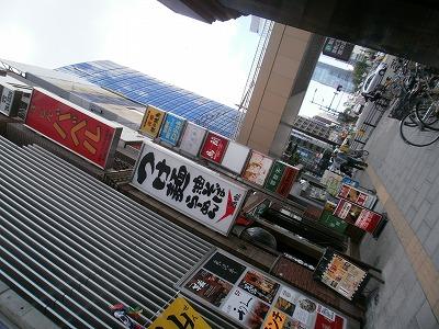 P5190017.jpg