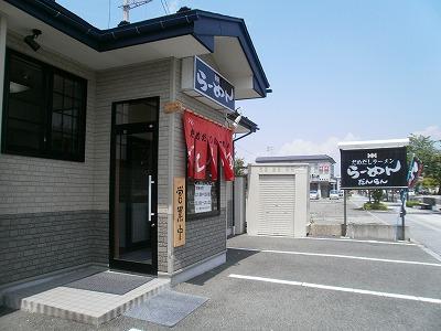 P5260001a.jpg