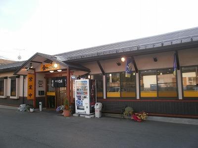P6010002.jpg