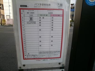 P8080001.jpg
