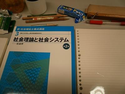 P8080002.jpg