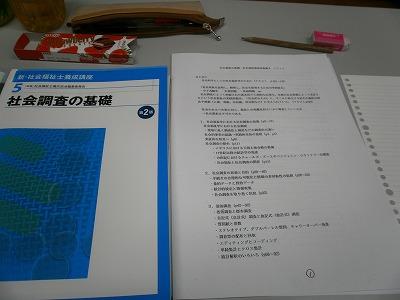 P8110032.jpg