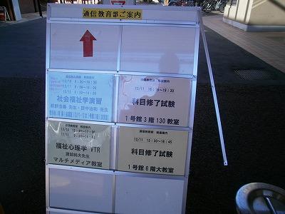 PC110002.jpg