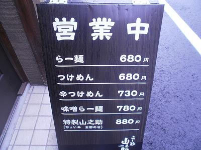 PC150019.jpg