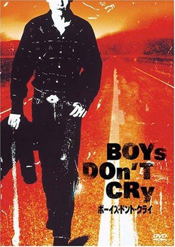 boysdontcry1.jpg