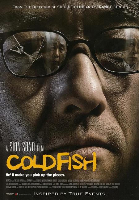 coldfish1.jpg