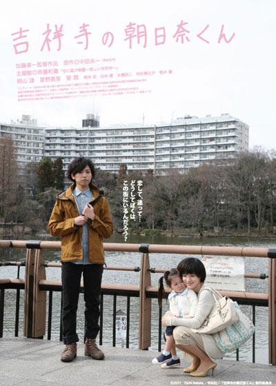 kichijouji1.jpg