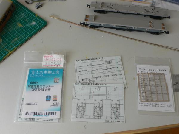 P1040345_convert_20111008094842.jpg