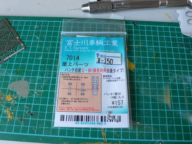 P1040400.jpg