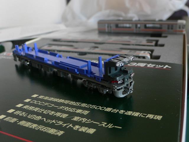 P1050681.jpg