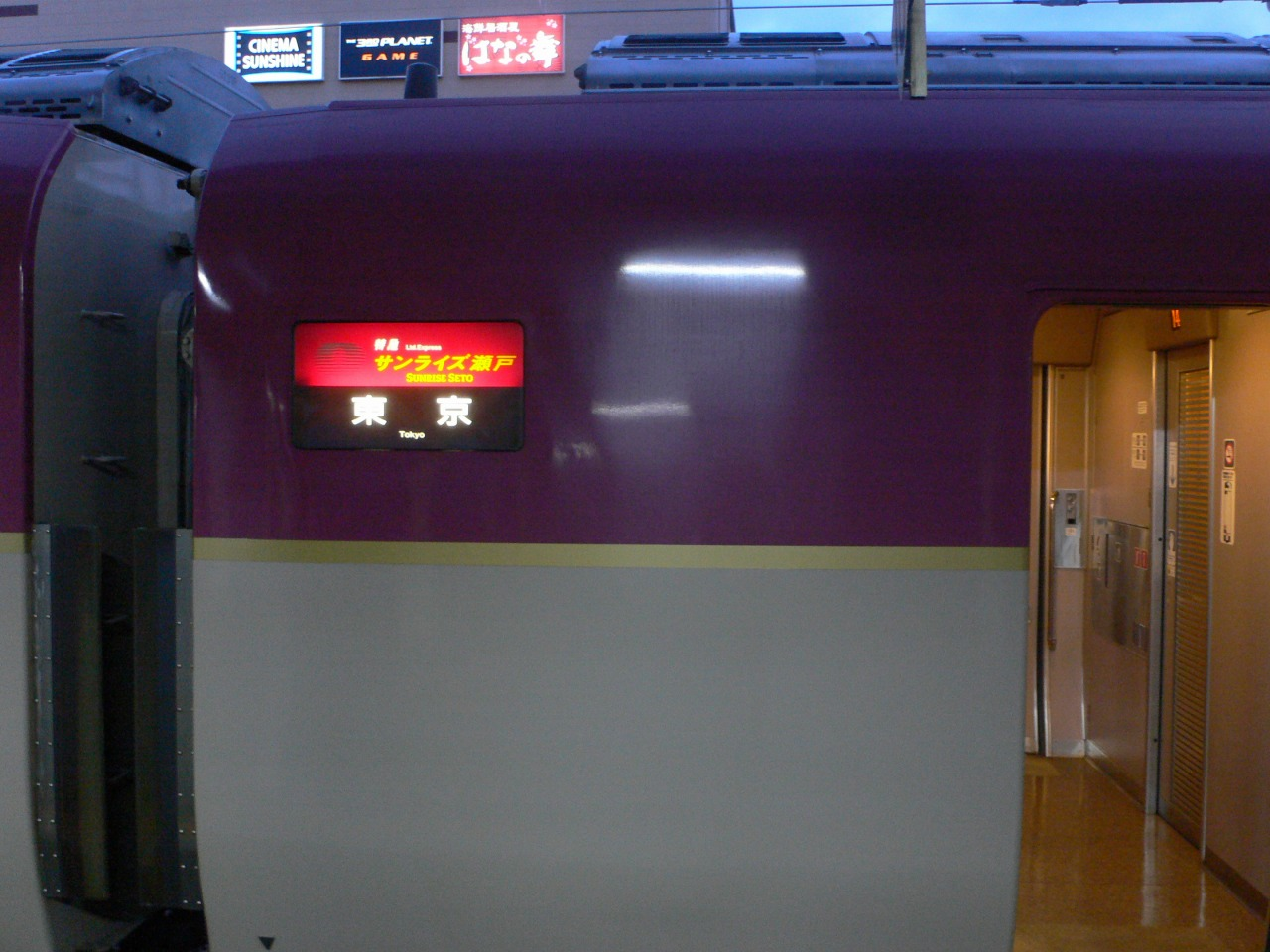 P1050943.jpg