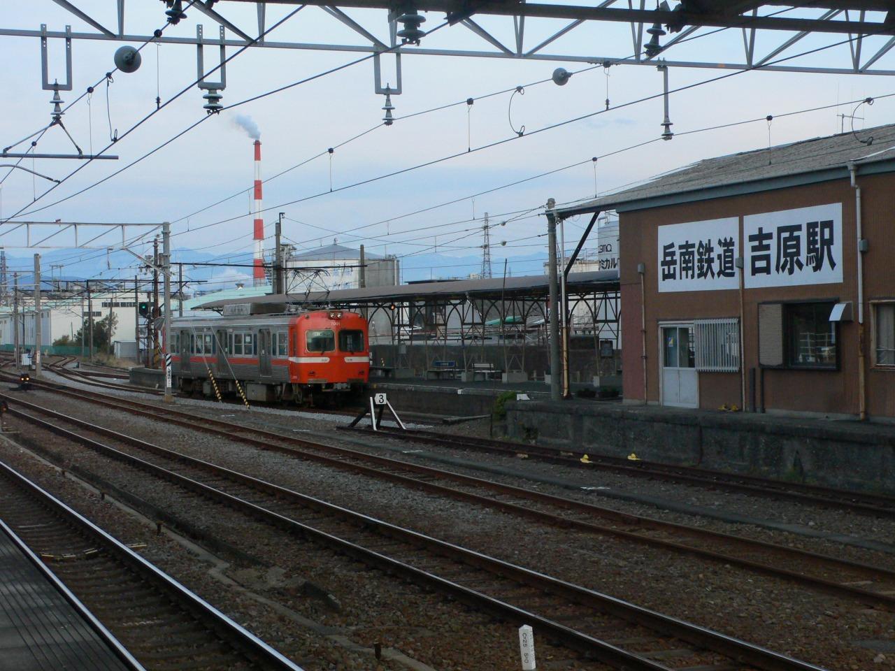 P1050945.jpg