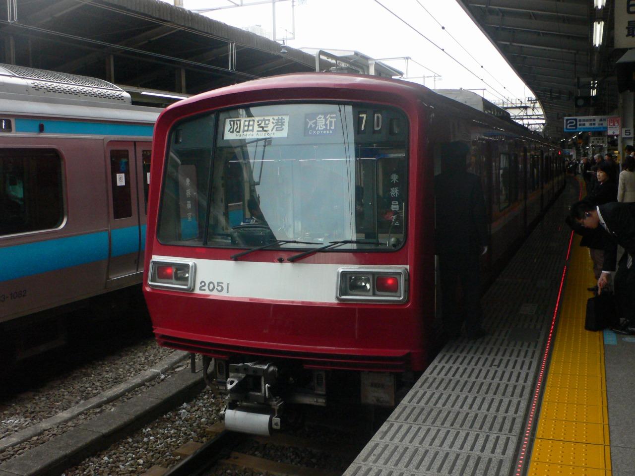 P1060056.jpg