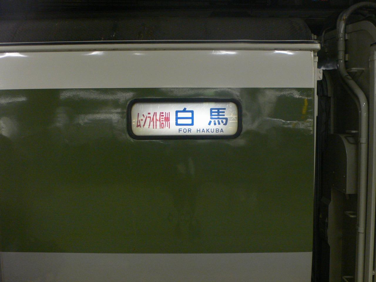 P1060147.jpg