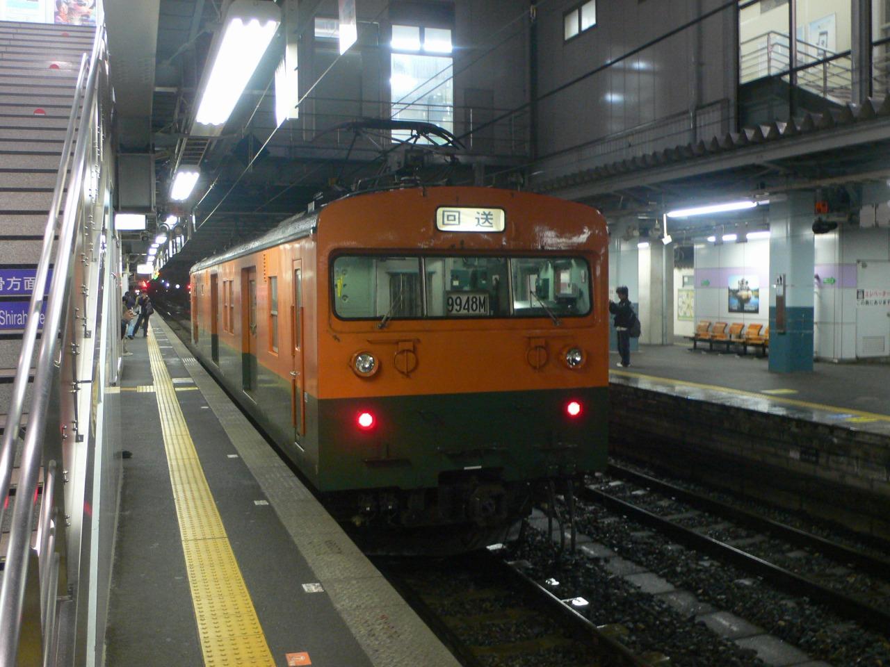 P1060153.jpg