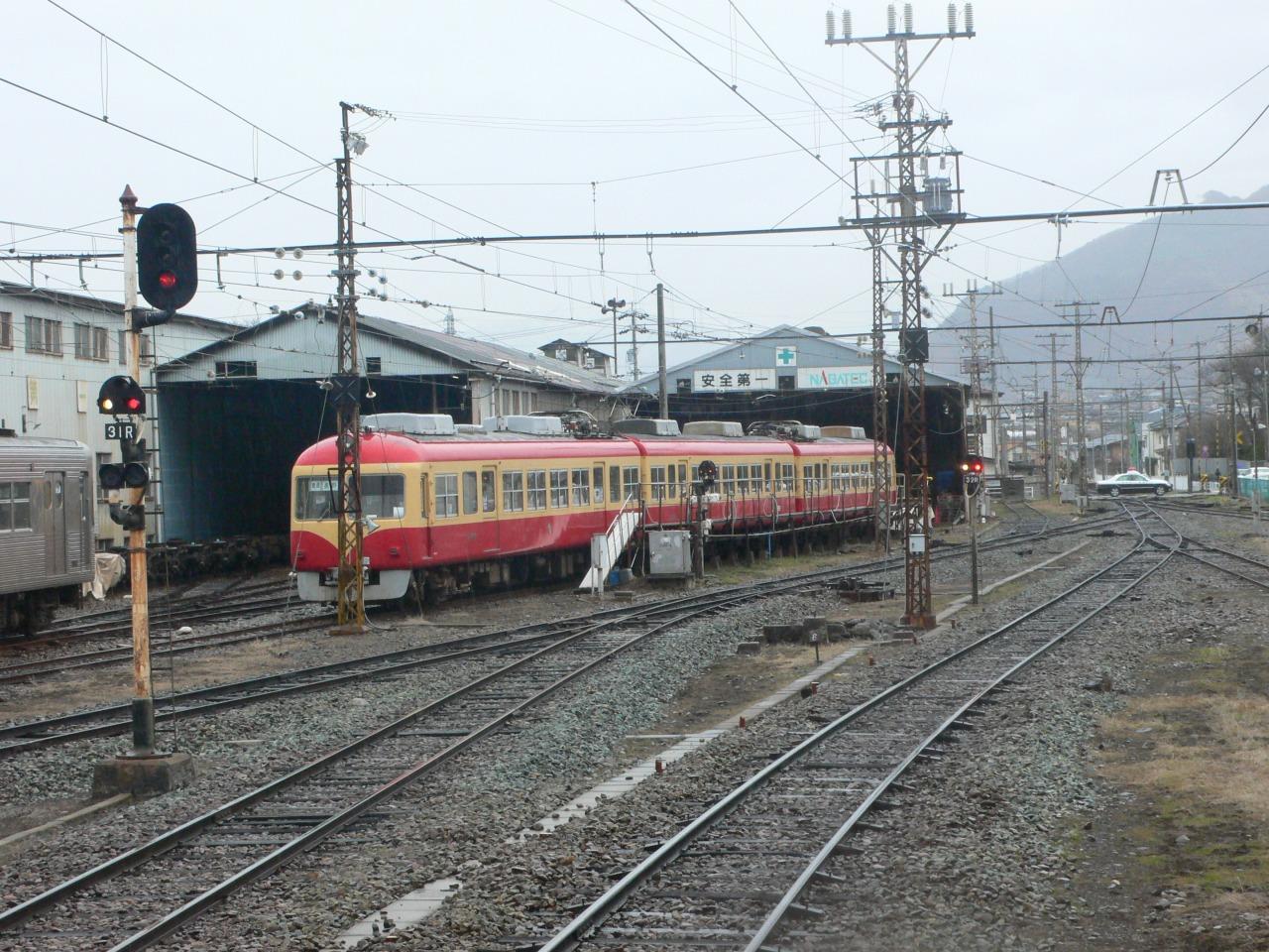 P1060199.jpg