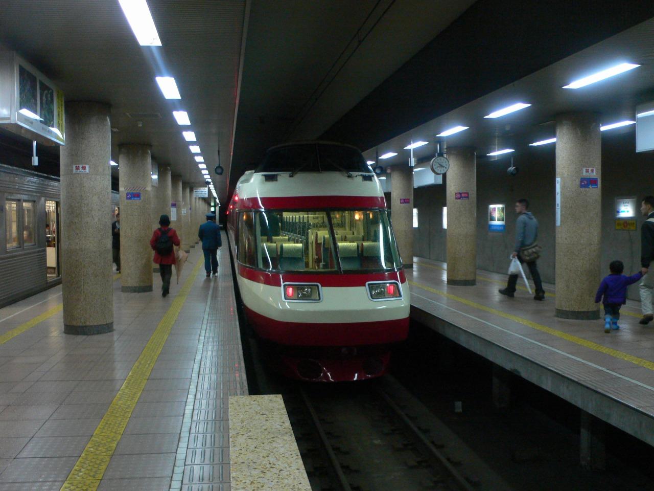 P1060208.jpg