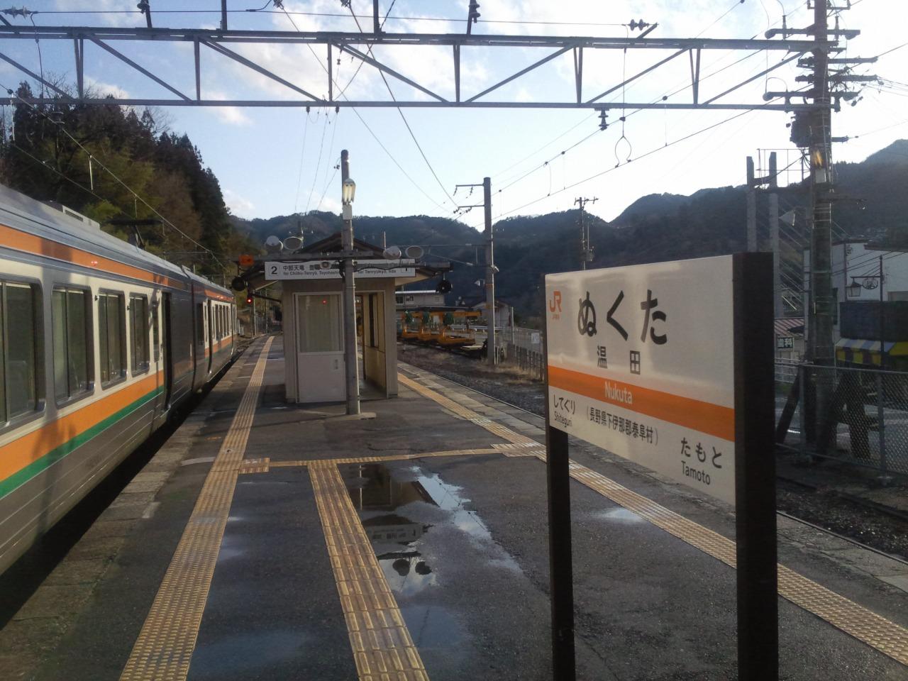 Photo0153.jpg