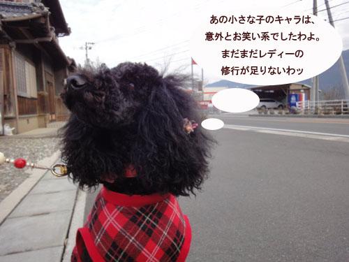 記念撮影4