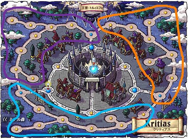 1004クリティアス市街図