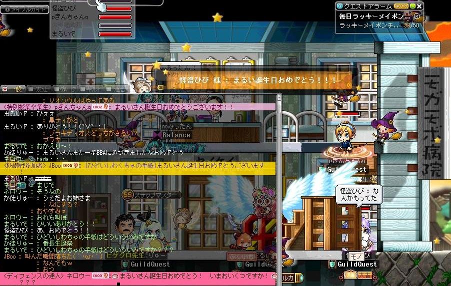 Maple141107_000631.jpg
