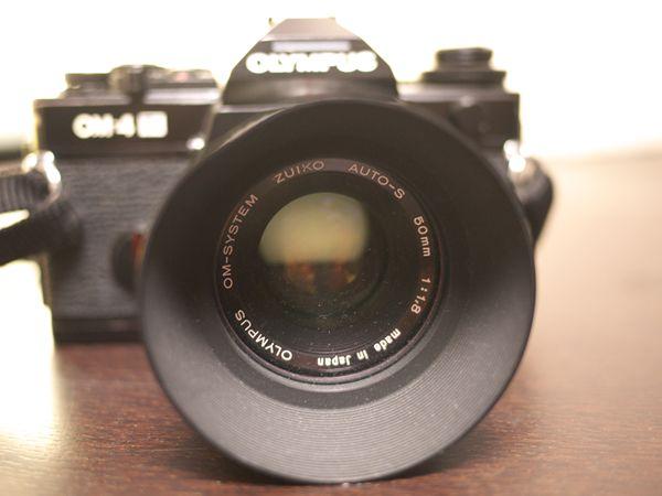 P1020498.jpg