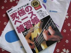 100321yamaha-012.jpg
