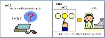 11_20120922115708.jpg