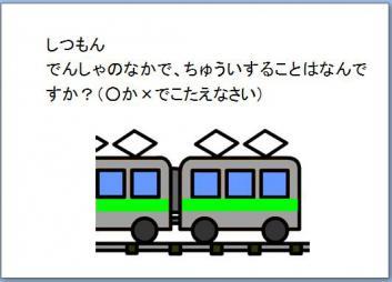 1_20120922114931.jpg